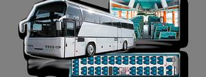 Замовлення конкретних посадочних місць на тур