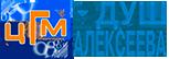 ЦГМ + Душ Алексеева – сайти виробників