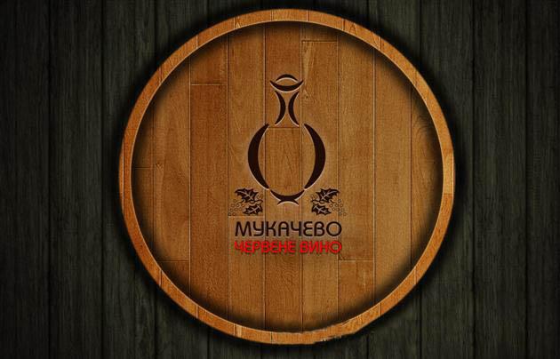 емблема фестивалю червене вино